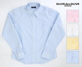 オリーブデオリーブスクール 長袖レギュラーカラーシャツ