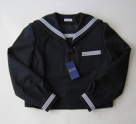 セーラー服上衣 (紺・3本ライン)エル・エコール ELLE ECOLEウール100%純毛