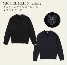 15e365270c05 ミッシェルクランスコレール MICHEL KLEIN Scolaire スクールVセーター/ウール混スクールセーター/
