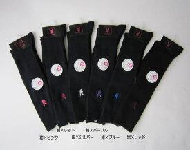 【ネコポスOK】PLAYBOY プレイボーイ スクールハイソックス(紺・黒) 36cm丈