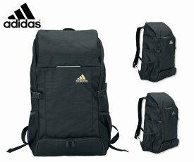 【トートバッグプレゼント】adidas アディダス デイパック シューズポケット付き スクールバッグ スクールリュック 大容量31L 部活 通学 中学生 高校生 YC59036