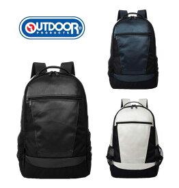 OUTDOOR デイパック 合皮ラウンド型リュック スクールリュック スクールバッグ 入学祝 リュック バッグ 学生 中学生 高校生 通学鞄 通学バッグ 大容量32L アウトドア
