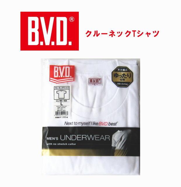 【B.V.D.GOLD】BVD定番 クルーネックTシャツ