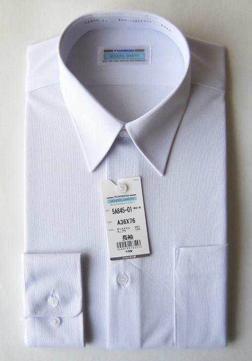 【ノーアイロン】【のびのびストレッチ】男子長袖ゼロケアシャツ スクールシャツTOMBOW トンボ