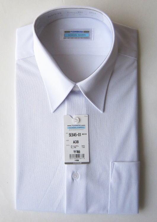 【ノーアイロン】【のびのびストレッチ】男子半袖ゼロケアシャツ スクールシャツTOMBOW トンボ