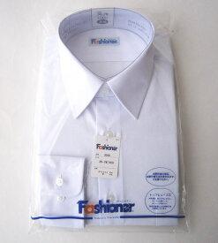 【2枚組】【形態安定】【長袖】【B体】男子スクールシャツ ワイシャツ/Yシャツ/白/定番/B体/2枚セット/ノーアイロン/Fashioner/ファッショナー