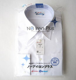 【形態安定】男子長袖カッターシャツ ノーアイロンプラス カンコー Dry Wash シワになりにくいスクールシャツ/A体/制服/150〜175サイズ