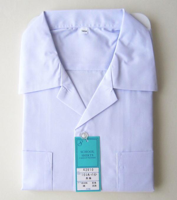 男子スクール開襟シャツ 長袖シャツ/制服/開衿スクールシャツ/日本製/ジュニアサイズ/100〜170サイズ