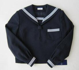 【B体】セーラー服上衣 (紺・3本ライン)エル・エコール ELLE ECOLEウール50%/ポリエステル50%