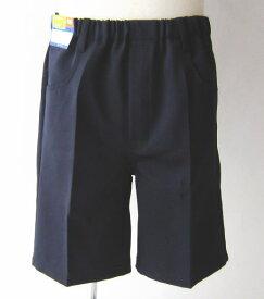 【ネコポスOK】5分丈半ズボン(総ゴムタイプ) 110〜160サイズ 小学生制服 キッズ・ジュニア 入学式や卒業式、発表会に♪