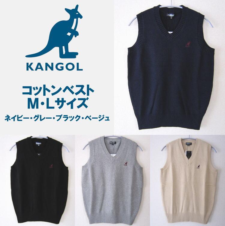 KANGOL カンゴール コットンVベスト 制服/学生/カジュアル/スクールベスト/女の子