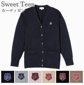 Sweet Teen スクールカーディガン/学生/制服/コットンカーディガン/スクール カーディガン/カンコー/女の子