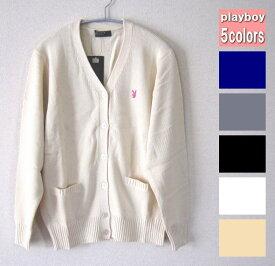 人気[スクールカーディガン]【女子】PLAYBOY Bunny プレイボーイ コットンカーディガン/学生/制服/ワンポイント刺繍