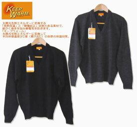 スクールVセーター スクールセーター 男女兼用/学生/スクール/セーター/制服/NIKKE/男子/女子