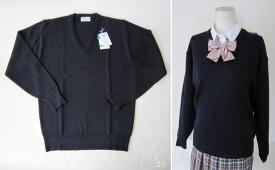 男女兼用 スクールVセーター(ウール混・ウォッシャブル)スクールセーター 紺 黒 グレー オフ白 チャコール エンジ ジュニアサイズ140・150サイズ 学生 セーター スクール 日本製