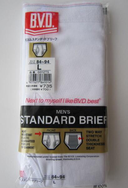 【B.V.D.GOLD】BVD定番 天ゴムスタンダードブリーフ