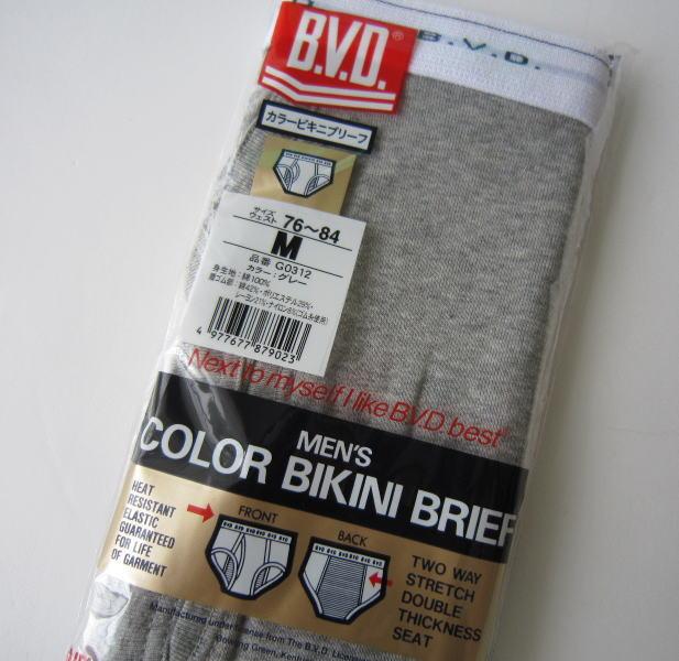 【B.V.D.GOLD】BVD定番 カラービキニブリーフ