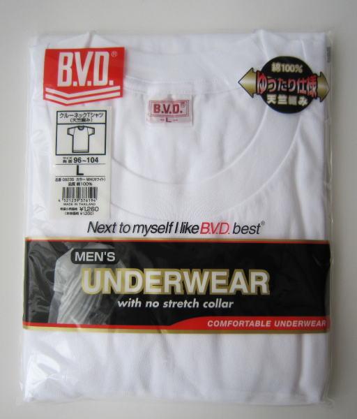 【B.V.D.GOLD】BVD定番 クルーネックTシャツ(天竺編み)(LL)