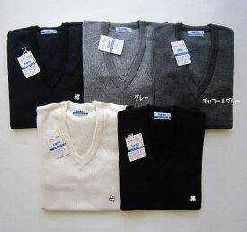 【男女兼用】KANKOカンコー スクールVネックセーター(ウール混・ウォッシャブル)スクールセーター 大きいサイズ 学生 セーター スクール