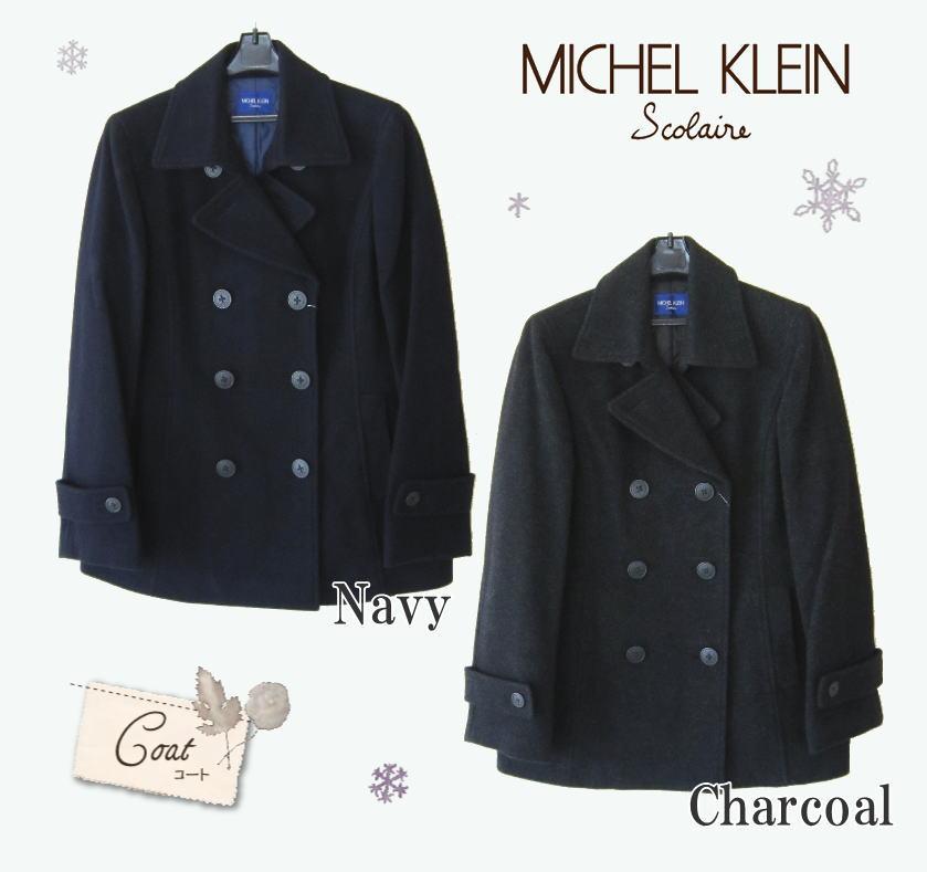 MICHEL KLEIN Scolaire ミッシェルクラン スコレール 台衿付きピーコート スクールコート MKS143