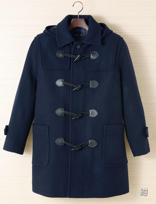 衿付きハーフダッフルコート 紺 【男女兼用】スクールコート 学生服の上から着てももたつかない!通学にピッタリのダッフルコート