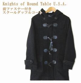 Knights of Round Table U.S.A.≪ダッフルコート≫【コート スクールコート ダッフルコート 前ファスナー付き ショート丈 制服 学生 女子 女の子 レディース 中学生 高校生 通学 KR9923 マフラー付き】