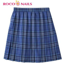 ROCO NAILS ロコネイル スクールスカート 46cm丈/チェックスカート/女子制服/女子高生/ROCONAILS/ブルーチェック/青チェック