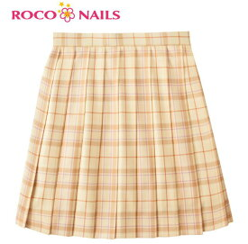 ROCO NAILS ロコネイル スクールスカート 46cm丈/チェックスカート/女子制服/女子高生/ROCONAILS/アイボリーチェック