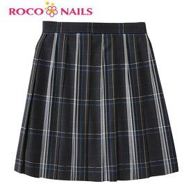 ROCO NAILS ロコネイル スクールスカート 46cm丈/チェックスカート/女子制服/女子高生/ROCONAILS/ネイビーチェック/紺チェック