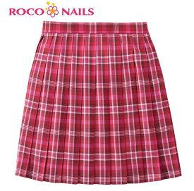 ROCO NAILS ロコネイル スクールスカート 46cm丈/チェックスカート/女子制服/女子高生/ROCONAILS/ピンクチェック