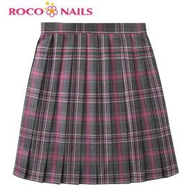 ROCO NAILS ロコネイル スクールスカート 46cm丈/チェックスカート/女子制服/女子高生/ROCONAILS/パープルチェック/紫×グレーチェック