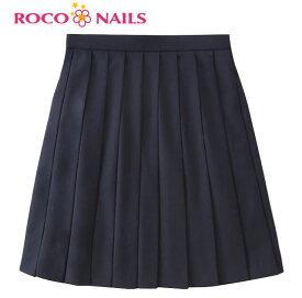 ROCO NAILS ロコネイル スクールスカート 46cm丈/チェックスカート/女子制服/女子高生/ROCONAILS/ネイビー無地/紺無地