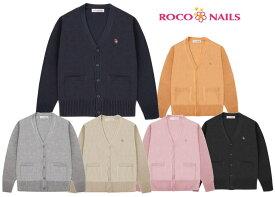 ROCO NAILS ロコネイル スクールカーディガン ウール混 女子制服/女子高生/ROCONAILS