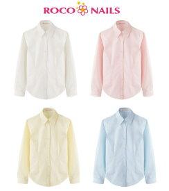 ROCO NAILS ロコネイル 長袖スクールシャツ すっきりシルエット/スリムタイプ/スクールYシャツ/ブラウス/長袖シャツ/スクール/女子制服/女子高生/学生/女子/女の子/白/ホワイト/ピンク/イエロー/ROCONAILS