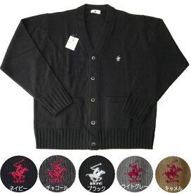 カーディガン ウール混(ワンポイント刺繍)【男女兼用】ビバリーヒルズポロクラブ