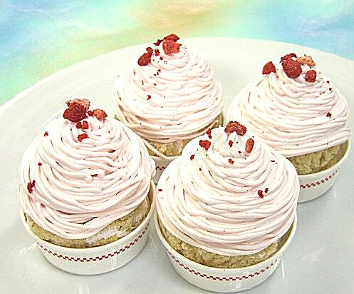 苺のモンブラン4個セット