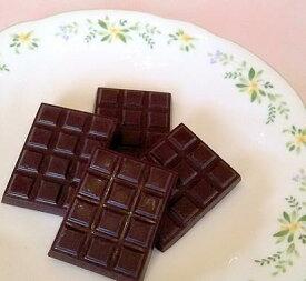 小さな板チョコ4枚入り