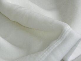 (日本製・エコ商品)大阪(泉州産) オゾン漂白加工された真っ白なひざ掛け(毛羽部分:綿100%)ひざ掛け エコ商品