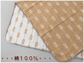 特価品!カラードコットンひざ掛け・綿100%(毛羽部分)
