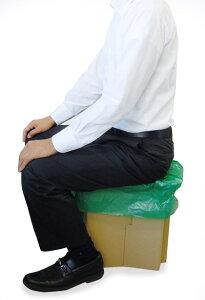 ダンボール製簡易トイレ プルマル3[20%OFF!!][非常用トイレ][組立式][軽量コンパクト][耐荷重200kg][地震][災害][避難場所][使い捨て][頑丈]