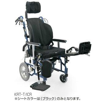 川村週期 KRT-T/ICR 圖示回規格鋁躺椅 / 傾斜 (踩著高蹺) 輪椅 [25%] 和 [廠家直接]