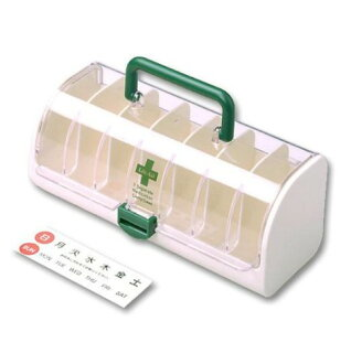 Medicine organized carrying case [10% off], [one week] medication administration [portable] [drinking prevention forgotten] long-term care facilities