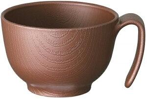 木目 持ちやすい茶碗[10%OFF][使いやすい][ハンドル][持ち手][樹脂][食事][電子レンジ可]