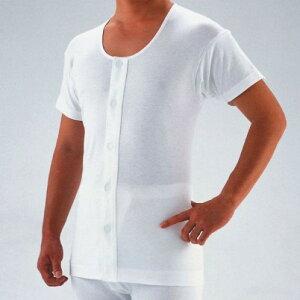 グンゼ紳士用半袖前開きシャツ LLサイズ愛情らくらく肌着HW6319(ワンタッチテープ)[15%OFF][GUNZE][防縮][消臭][制菌][丈夫][速乾][ゆったり袖]