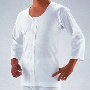 グンゼ紳士用7分袖前開きシャツ愛情らくらく肌着HW6119(ワンタッチテープ)[15%OFF][GUNZE][防縮][消臭][制菌][丈夫][速乾][ゆったり袖]