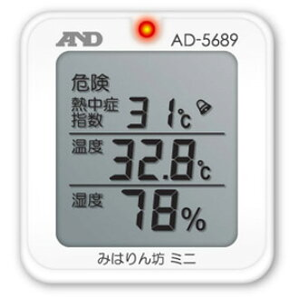 Heatstroke is observed phosphorous Bou-mini (AD-5689) heat disease and heatstroke index monitors [20% off], [heatstroke prevention] [weight] [Mobile] [alert alarm] [buzzer] [walk] [farming] [carriages]