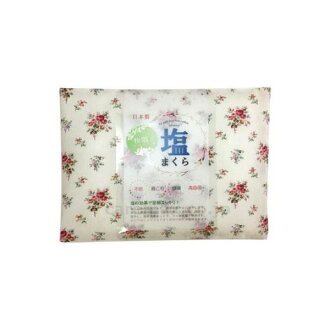 Salt pillow flower white pattern [10% off], [made in Japan] [natural] [from Tokushima Prefecture] [manual] [beauty] [health] [negative ion] [antipyretic] [useful] [shoulder] high blood [improvement] [bad circulation, [insomnia] [headaches]