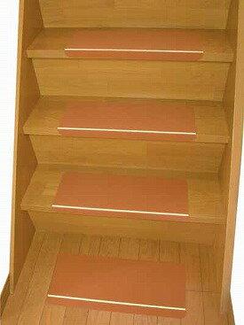 階段用滑り止めシート2(蓄光ライン入り) 10枚入り[20%OFF][階段][廊下][転倒予防][つまづき防止][貼りつけ][住宅改修][敬老の日]