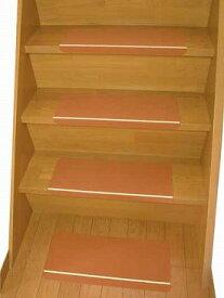 階段用滑り止めシート2(蓄光ライン入り) 1枚入り[10%OFF][階段][廊下][転倒予防][つまづき防止][貼りつけ][住宅改修][敬老の日]