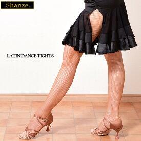 【即納商品】網タイツ 競技ダンス 社交ダンス ラテンダンス用タイツ つま先オープンタイプ フリーサイズ(S〜LL)